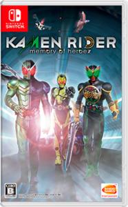Kamen Rider Box Art Switch