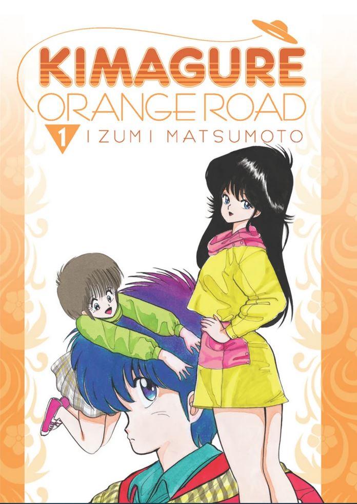 Kimagure Orange Road Manga