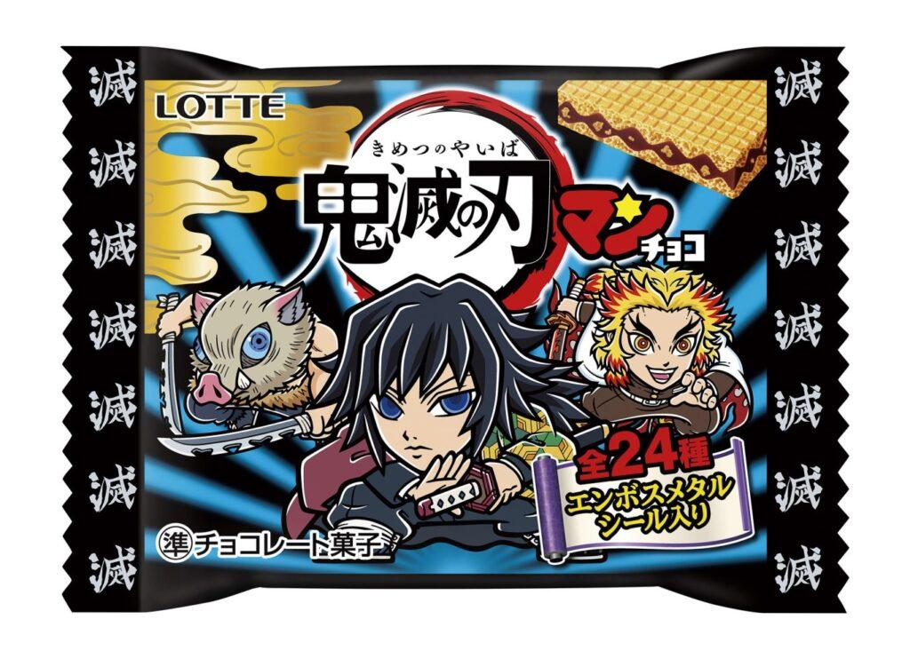 Kimetsu no Yaibaman - Giyu, Kyojuro, Inosuke Package