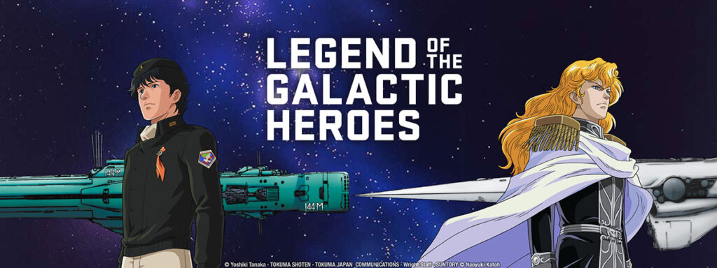 Legend of the Galactic Heroes is a War Film in Space
