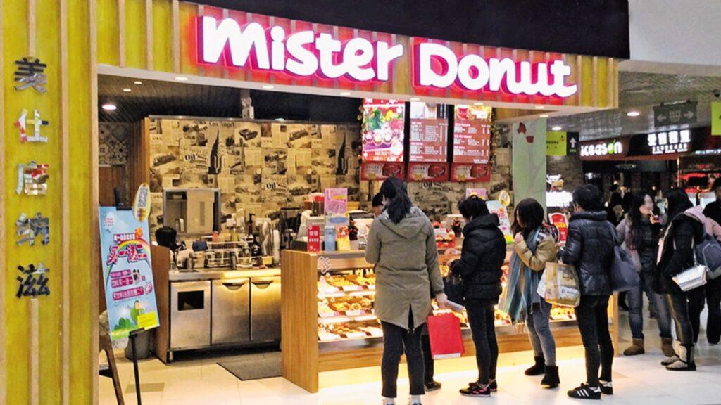 mister donut shop