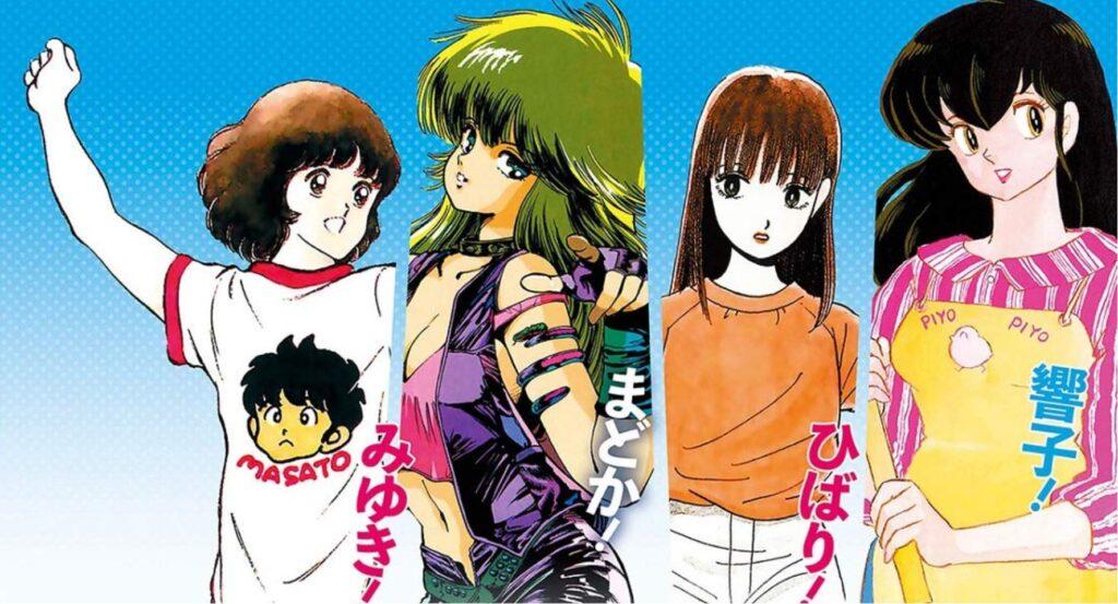 80s Manga Heroines Get Glorious Tribute Book From Sanei
