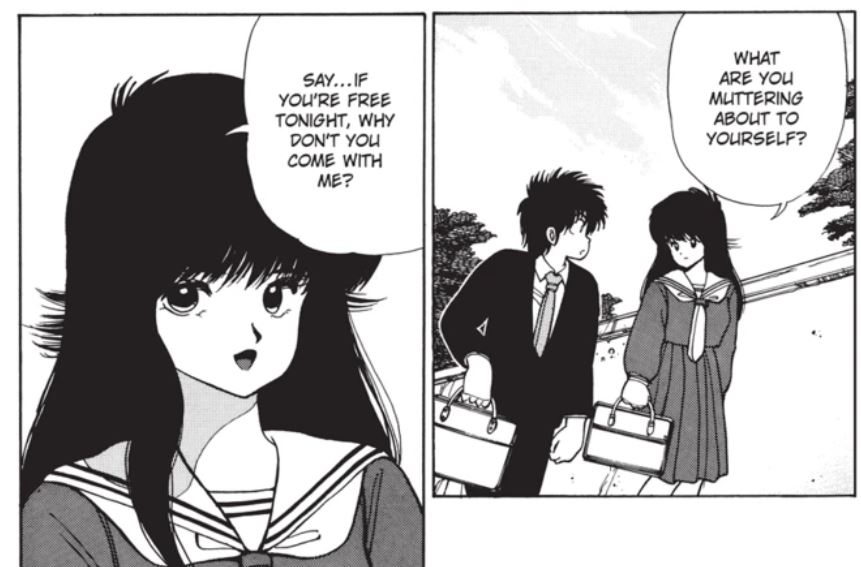 Kimagure Manga