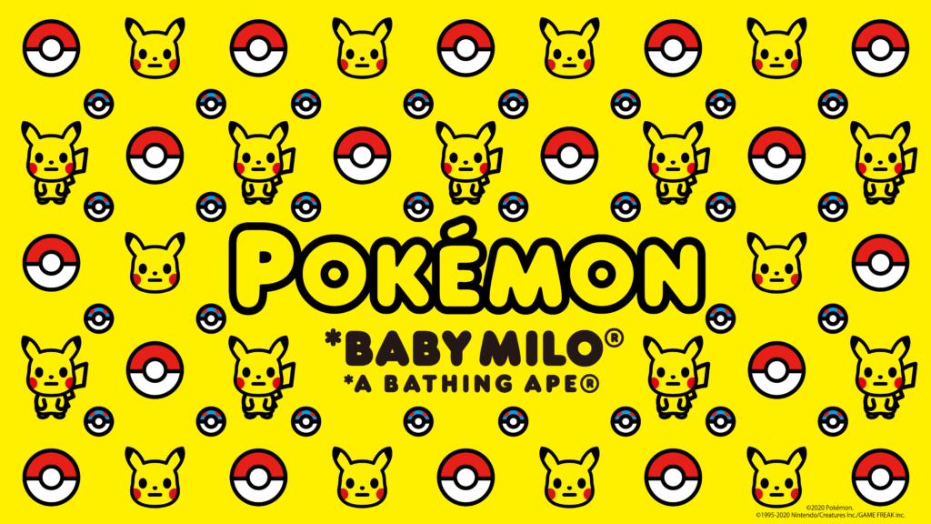 A BATHING APE® x Pokémon Collection