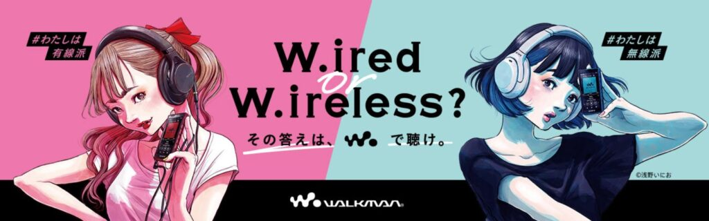 Inio Asano Asks 'Wired or Wireless?' in Sony Walkman Campaign