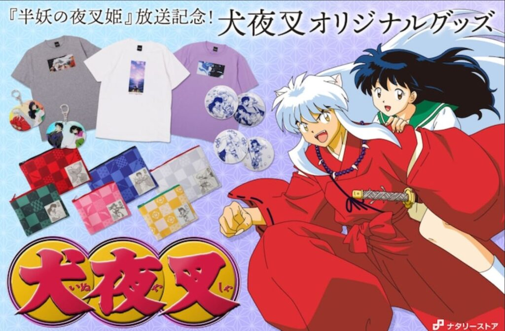 Inuyasha Goes Minimal In New Shirt & Pouch Line