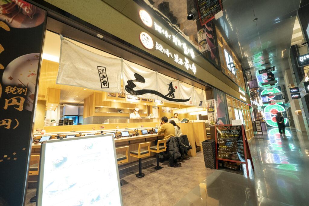 Shibuya PARCO - do circumference Kotobuki, and we do, and Hisashi Shibuya is the way goes