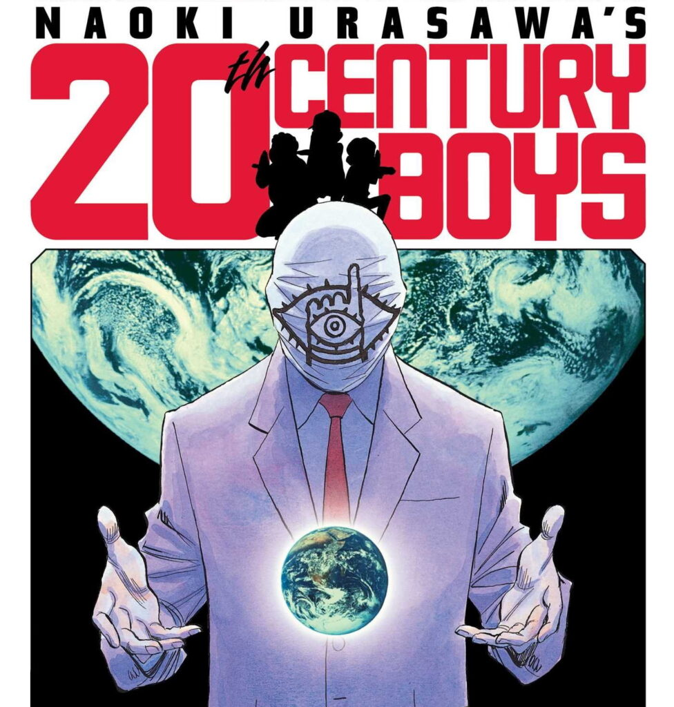 20th Century Boys Manga cover