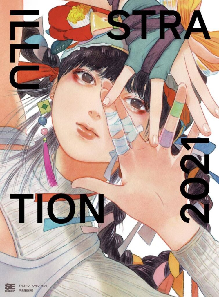 ILLUSTRATION 2021 Reveals Cover by Little Thunder, Highlights contributing artists