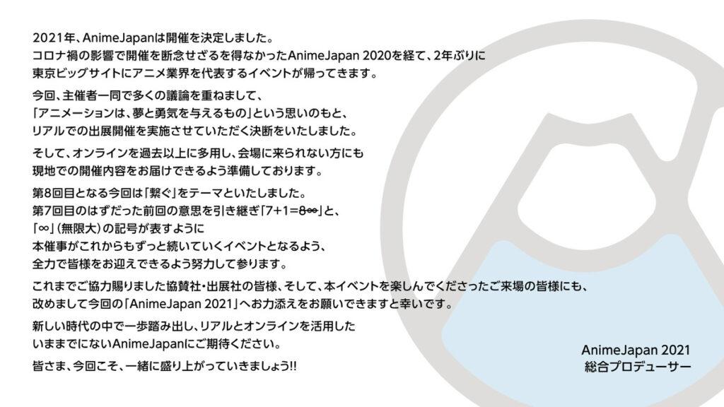 AJ2021 Text