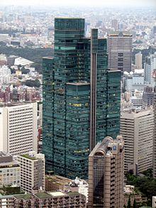 AVEX Izumi Garden Tower