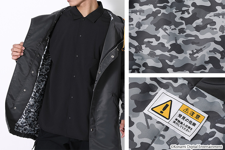 SuperGroupies Metal Gear Solid Accessories | Coat