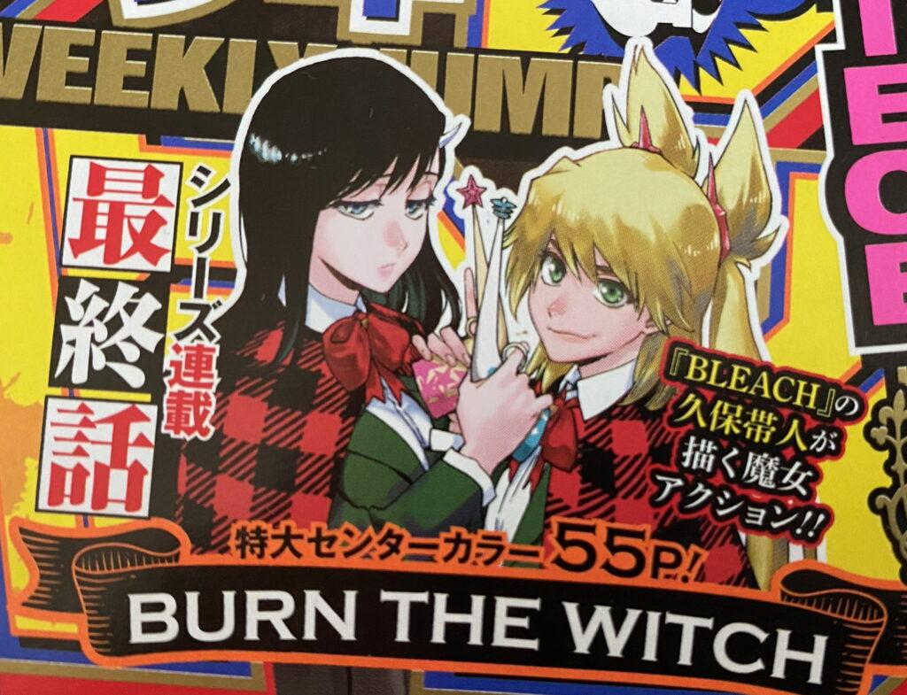 Burn the Witch Season 2