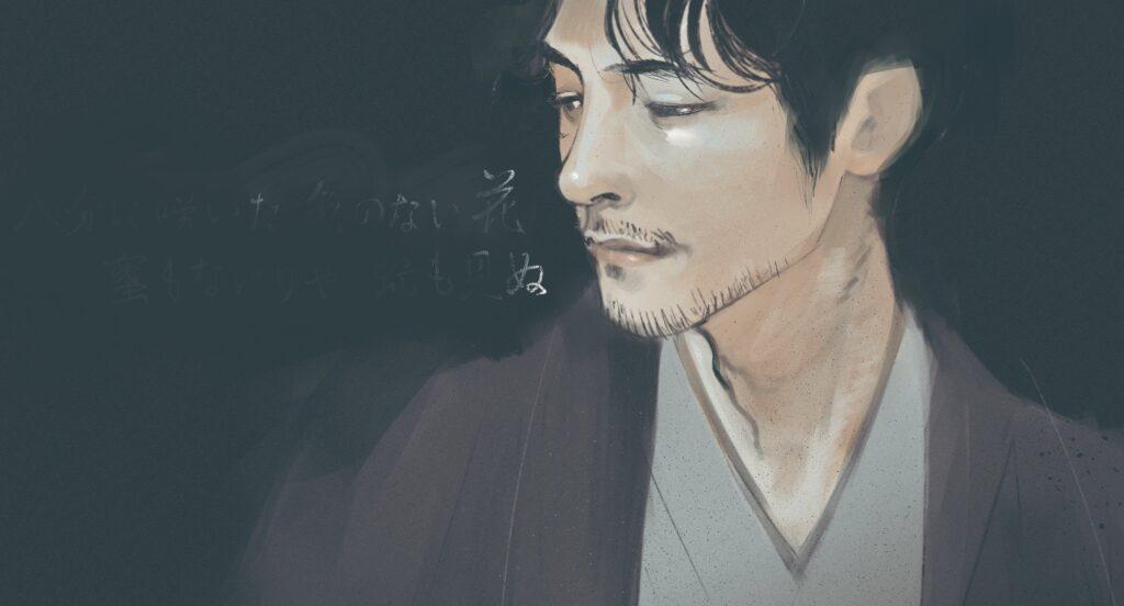 Sui Ishida art