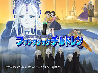AnimeLog Will Make Tezuka Productions, Other Anime Available On YouTube Outside Japan