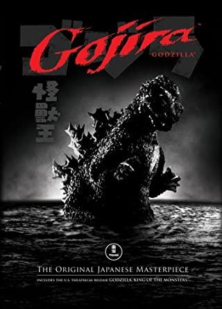Godjira Movie Poster
