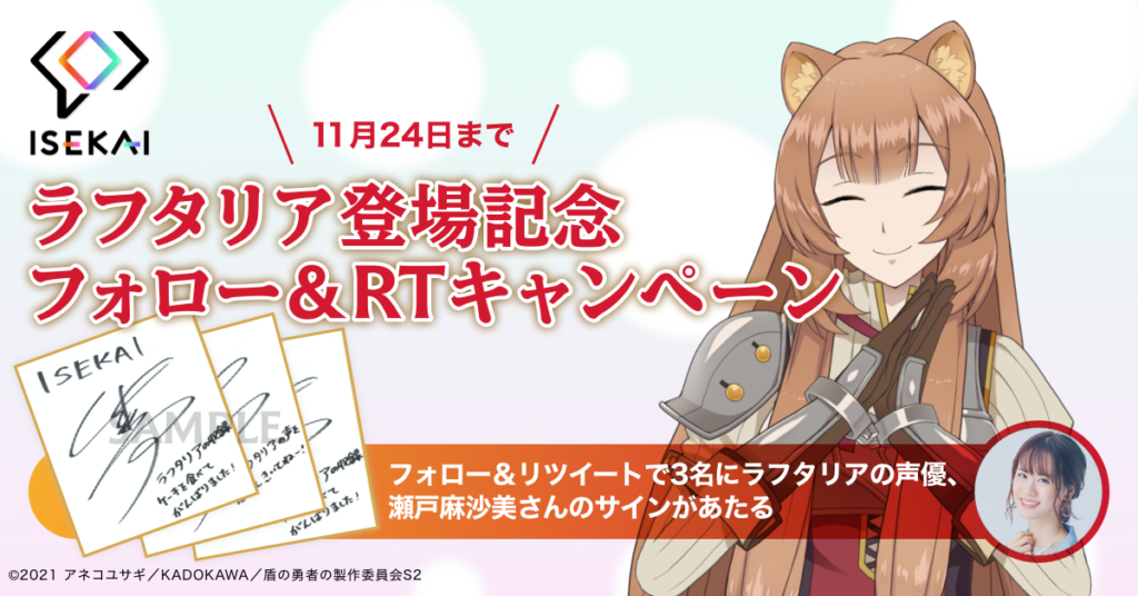 The app started last year with just one character, Megumi from KonoSuba.