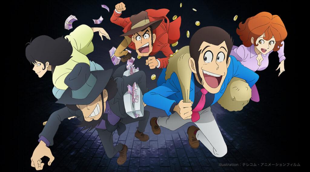 Lupin III Anime Characters