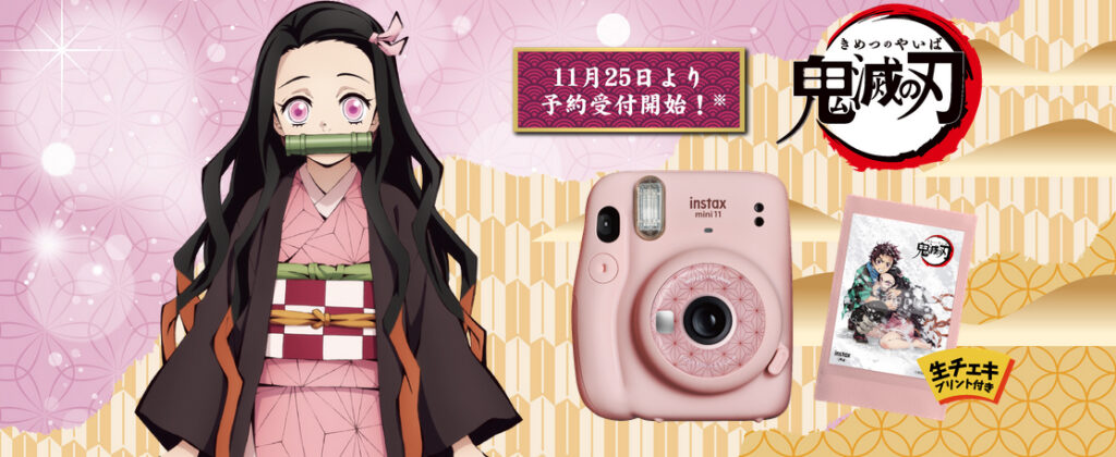 FujiFilm x Demon Slayer Instant Cameras