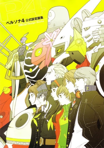 Persona 4 Game