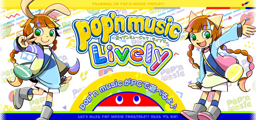 Pop'n music Lively Premium Model Controller