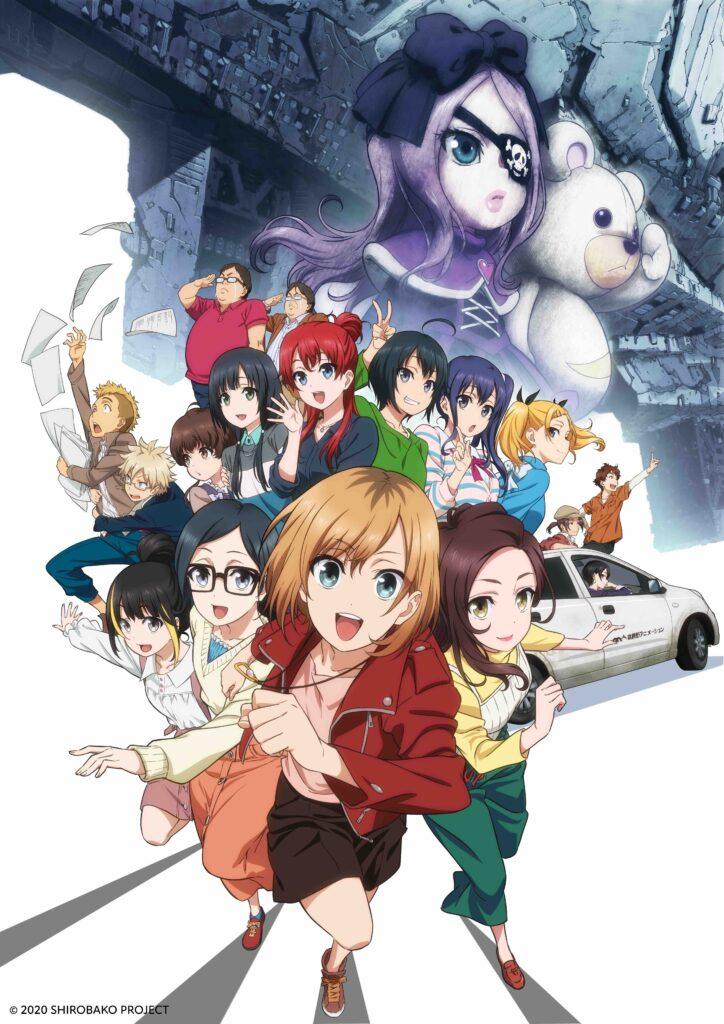 SHIROBAKO Anime Key Visual