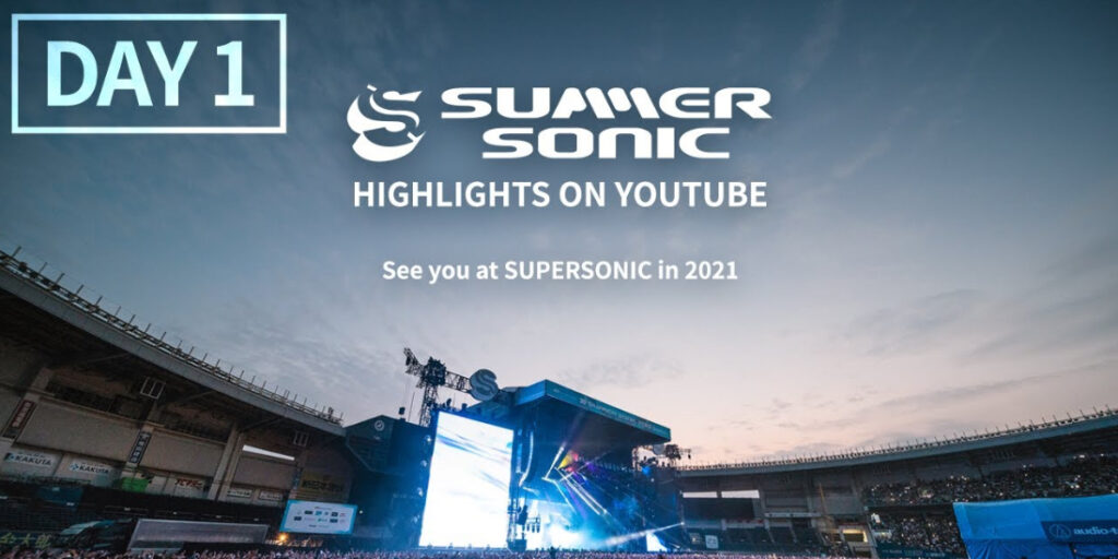 Supersonic 2020 Will Stream Summer Sonic Highlights on YouTube