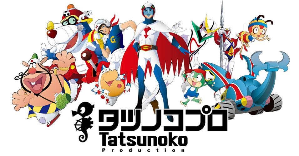 Tatsunoko Productions image with characters