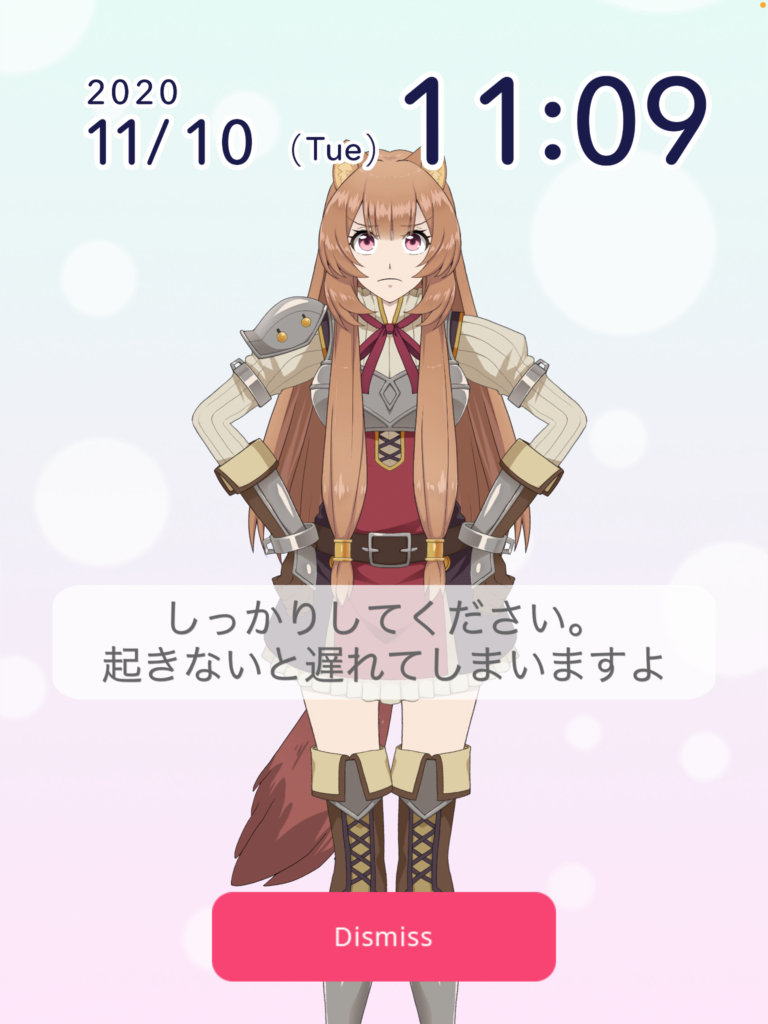 The Rising of the Shield Hero's Raphtalia Will Interact With You In Isekai App