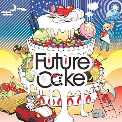 YUC'e Future Cake