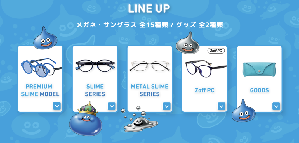 Zoff DQX Lineup Eyewear | Dragon Quest X