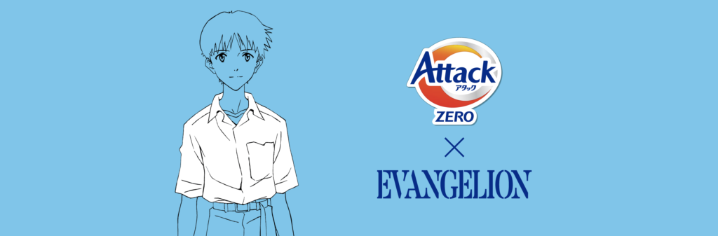 Shinji Attack Eva Collab