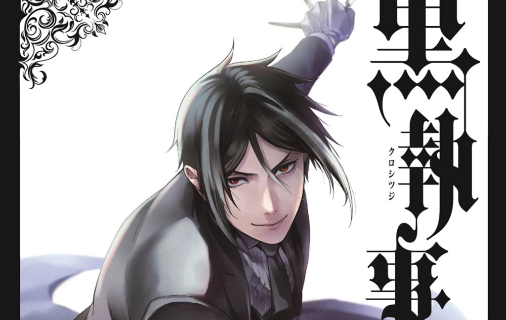 Black Butler volume 30