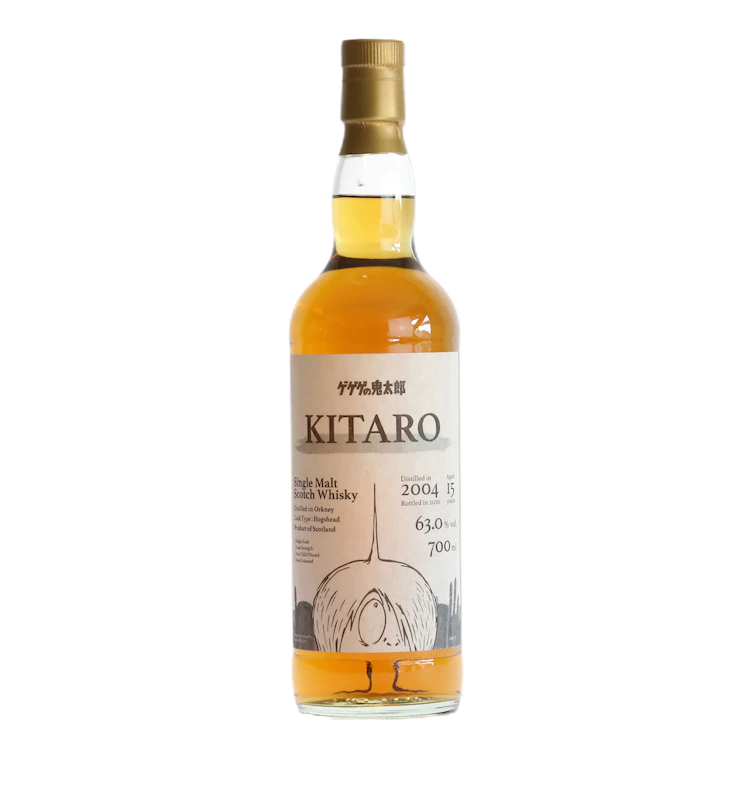 Gegege No Kitaro Whiskey Bottle