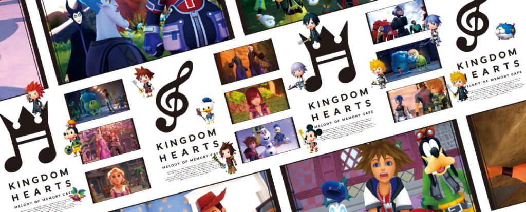 Kingdom Hearts Melody of Memory Cafe