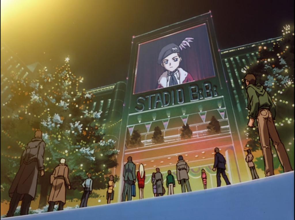 Gundam Wing Christmas