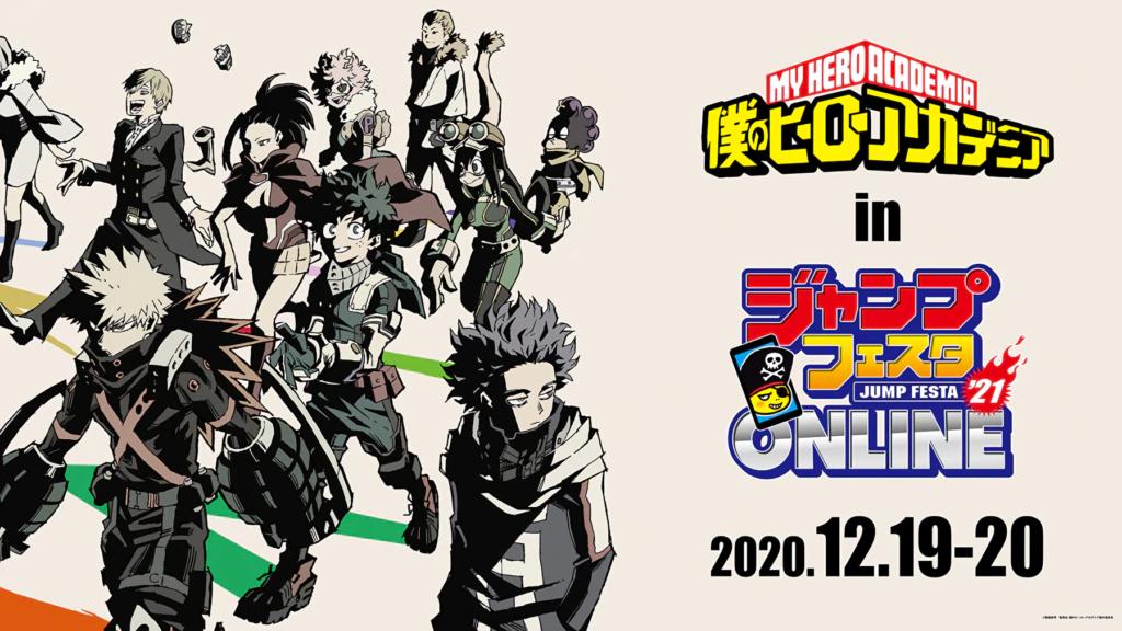 My Hero Academia Jump Festa 2021 Online