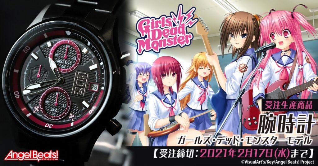 Angel Beats! Anime Watch