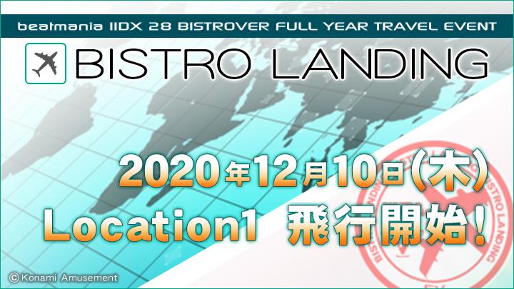 BISTRO LANDING for beatmania IIDX 28 BISTROVER