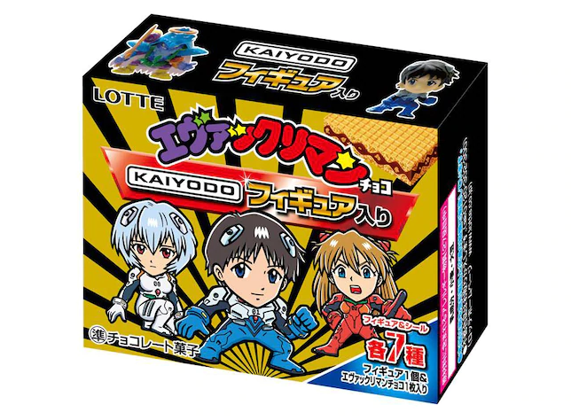 Evangelion Bikkuriman Figures Box