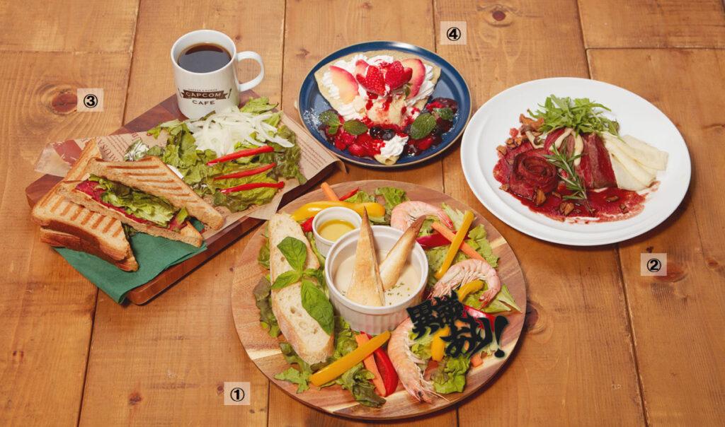 Collaboration Food Items