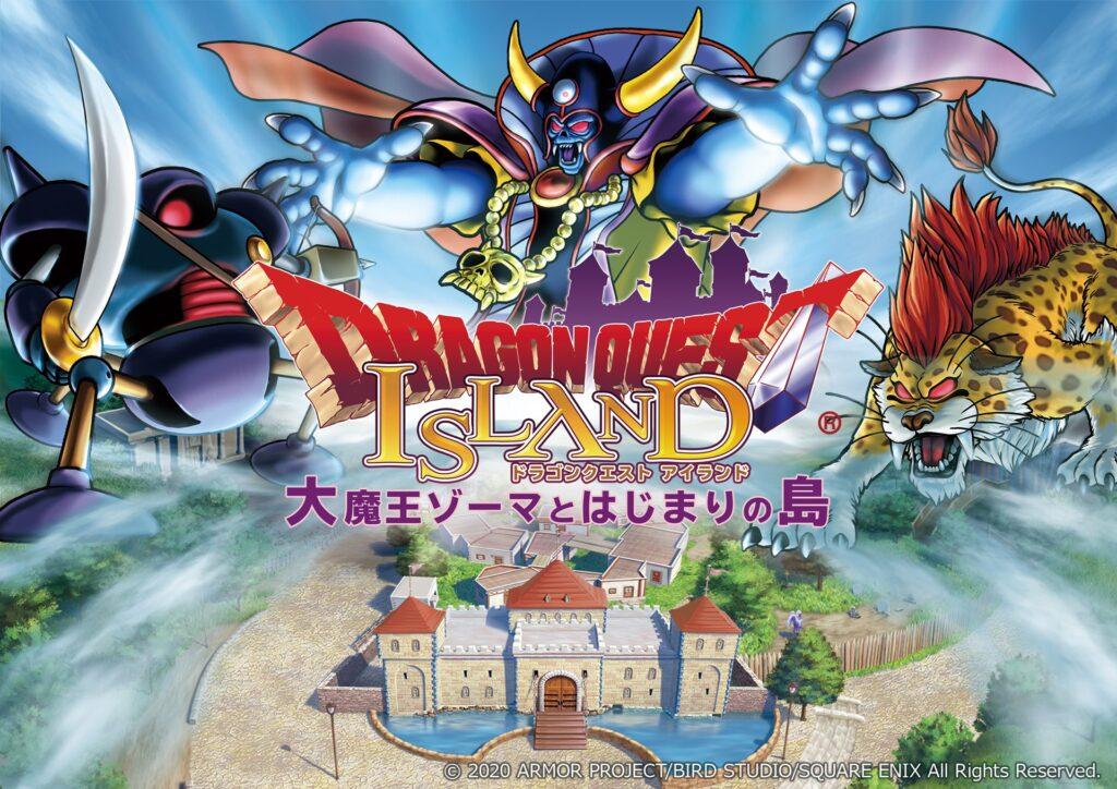 Dragon Quest Islandcoming to Hyogo's Nijigen no Mori in 2021