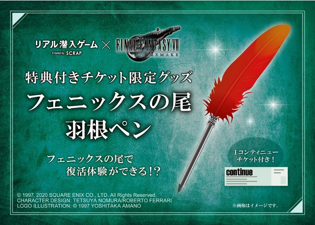 Final Fantasy VII Escape Room