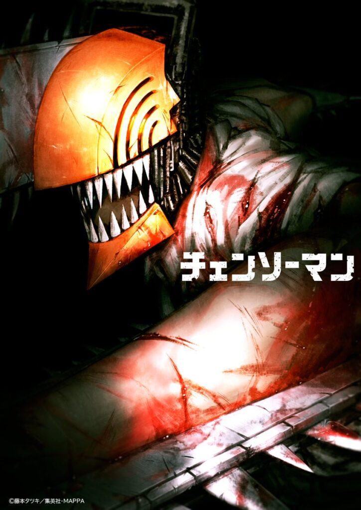 Chainsaw Man anime key visual