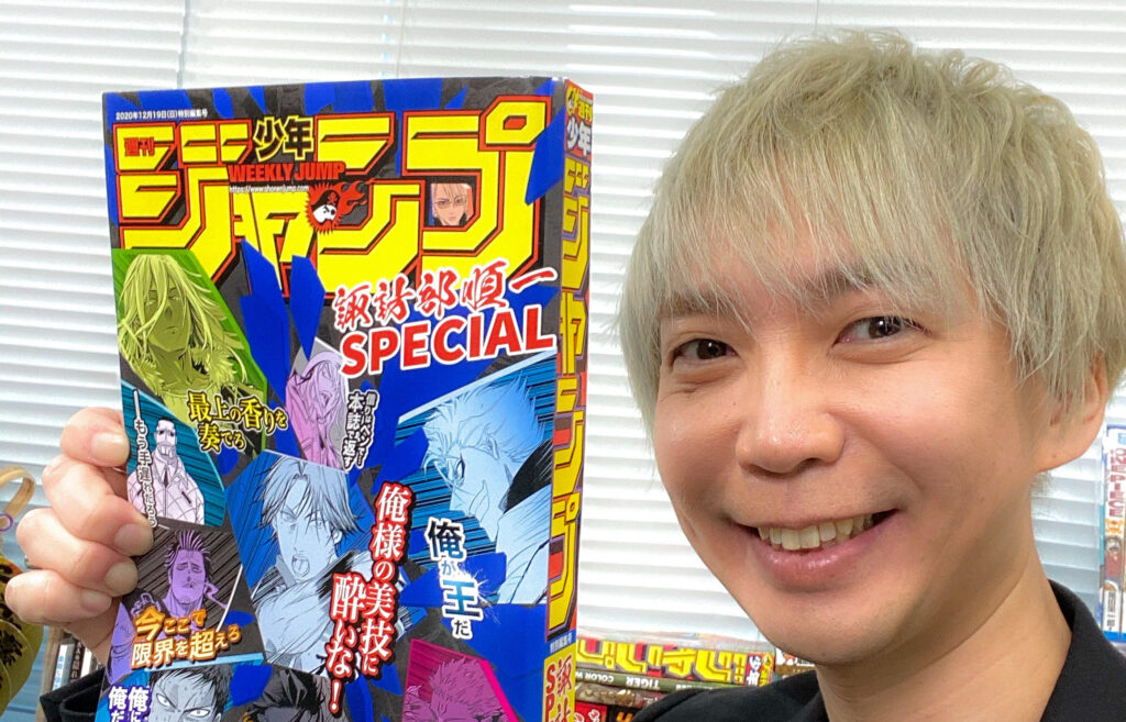 Junichi Suwabe Weekly Shonen Jump