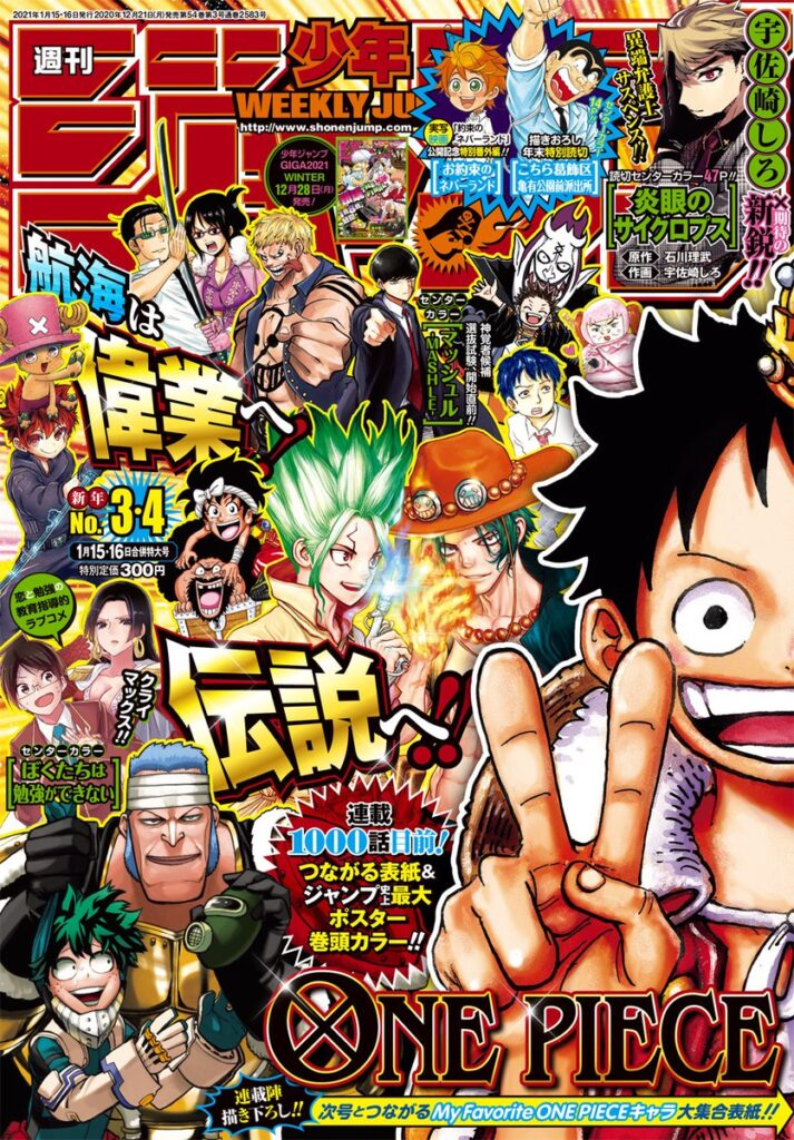One Piece chapter 1000 illustration