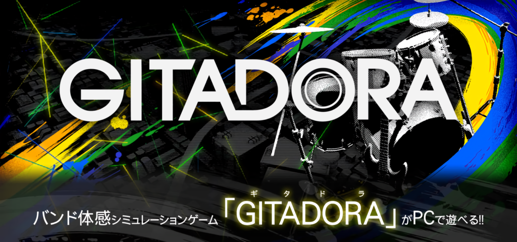 Image for Gitadora Konasute
