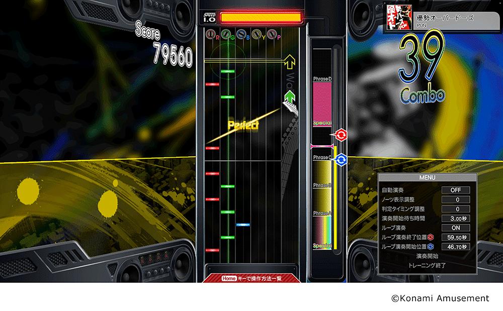 Guitar Freaks PC Gameplay