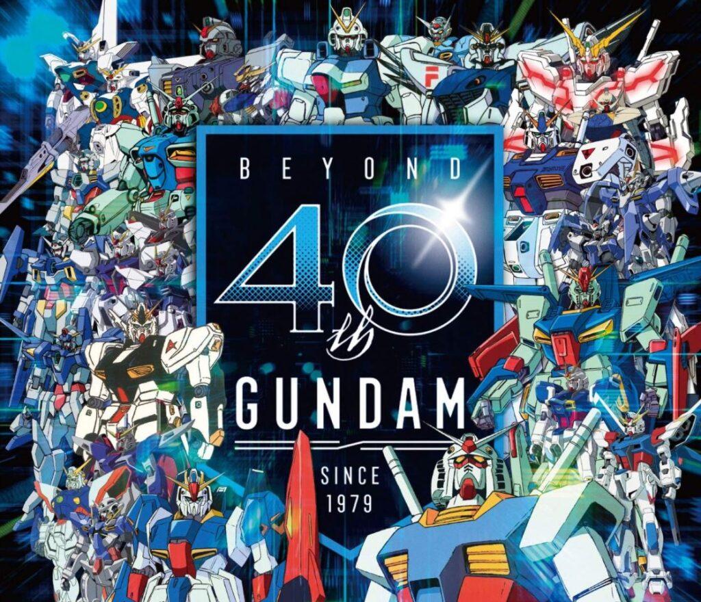 Gundam visual for 40th anniversary