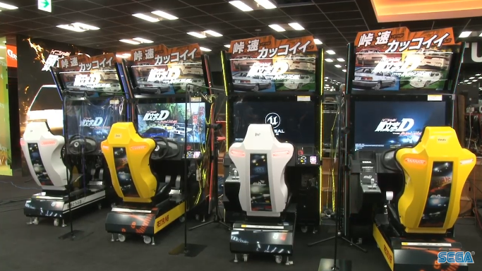 Initial D THE ARCADE arcade cabinets